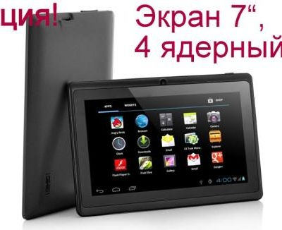 163456754_w640_h640_7_inch_tablet___25_800x800